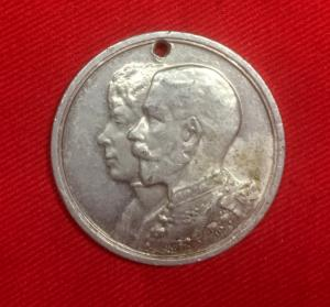 1934 Daily Record RMS Queen Mary Medal Token