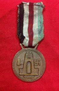 WW2 Italian/German African Campaign Medal