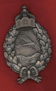 Replica Imperial German Pilots Badge