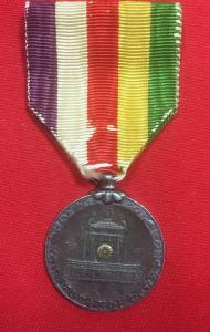 Japanese Showa Enthronement Medal