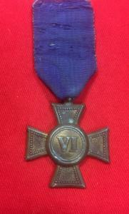 Austro-Hungarian 6 year service cross