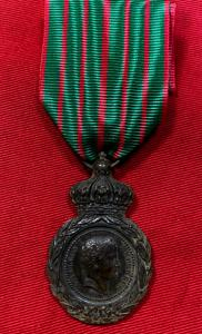 French Napoleonic St Helena Medal