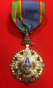 Thai Cased Order Of The Crown Commander's Neck Badge