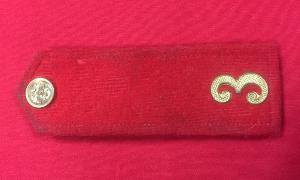 WW1 Imperial German Fire Brigade Shoulder Strap