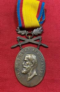 WW1 Romanian Medal For Manhood And Loyalty With Swords