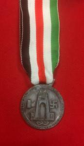 WW2 German/Italian Africa Campaign Medal