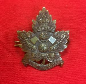 WW1 Canadian 2nd Canadian Battalion Overseas Pioneers Cap Badge