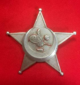WW1 Turkish Ottoman Gallipoli Star