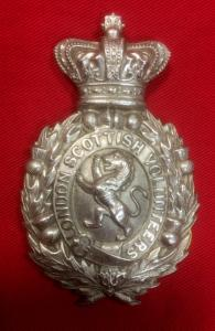 Victorian London Scottish Volunteers 1875-1902 Pouch Plate