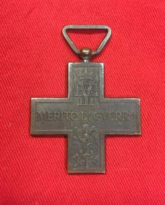WW1 Italian War Merit Cross