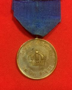 Imperial  Prussian 9 Year Service Medal